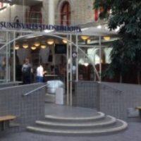 Grupplogga för Läs med Sundsvalls stadsbibliotek